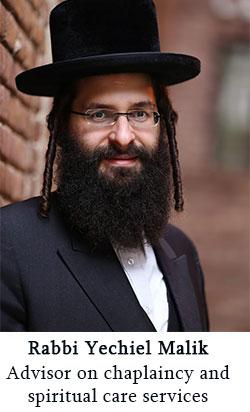 Rabbi_Yechiel_malik