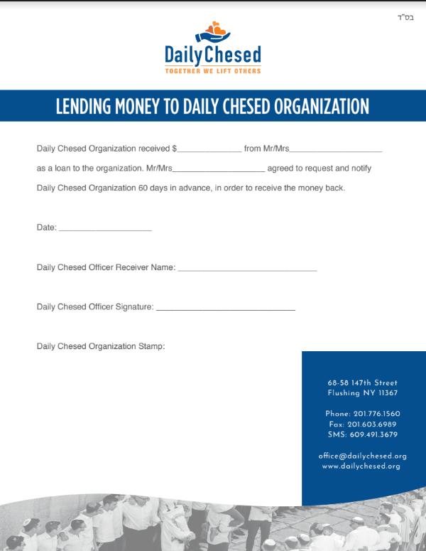 lending_money